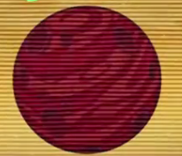File:Red Planet.png