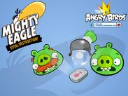 Mighty Eagle ABF