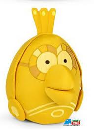 File:Gold bird.png