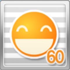 File:Business Smile 60.jpg
