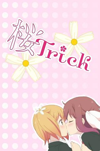 File:Banner sakura trick.png