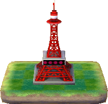 File:PWP-Tower.png