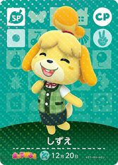 File:Isabelle(special)amiibo.jpeg