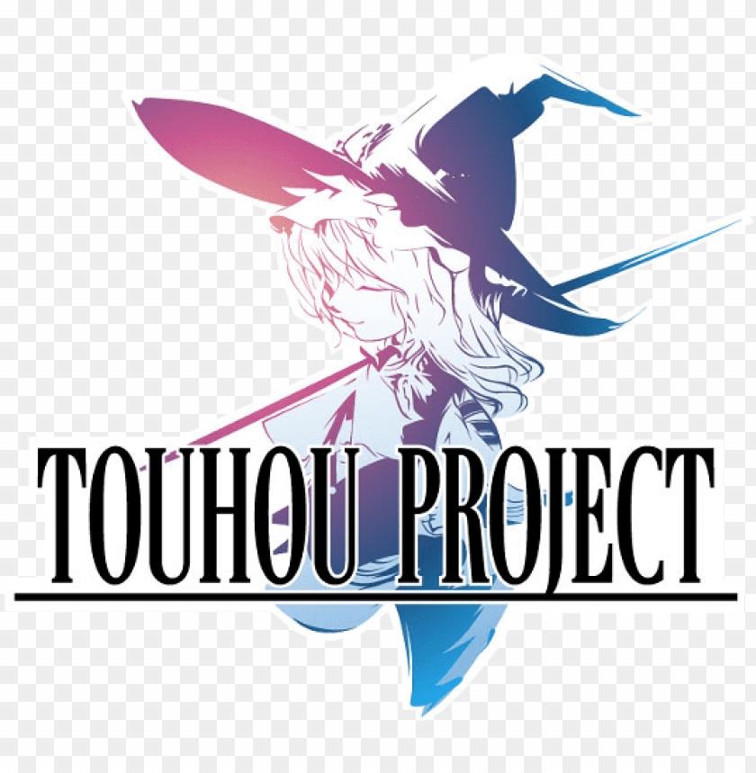 File:Touhou.png