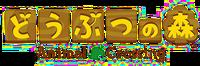 Animal Crossing mobile app logo