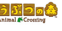 Animal Crossing: Mobile App