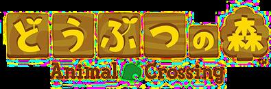 File:Animal Crossing mobile app logo.png