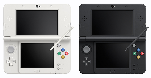 File:New Nintendo 3DS.png