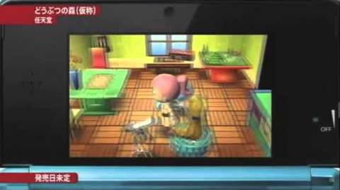 Animal Crossing 3DS - First Video-0