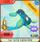 Sunken-Treasures Sea-Turtle-Submersible Blue