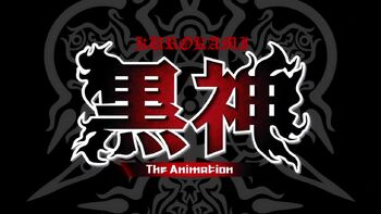 Kurokami the animation title