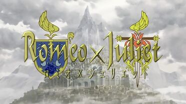 Romeo X Juliet Logo