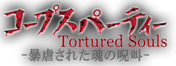 Corpse Party Logo