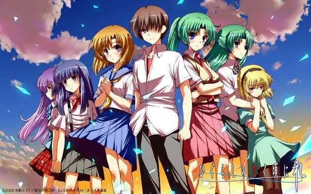 File:Higurashi-group.jpg