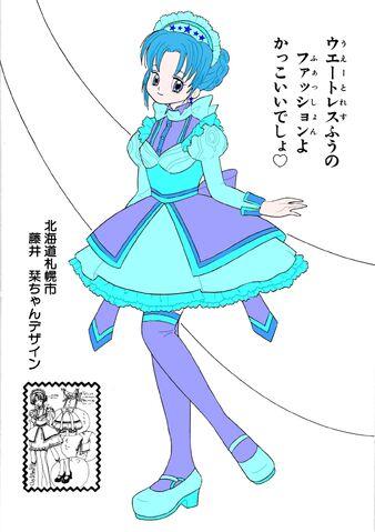 File:Cure Idol.jpg