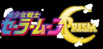 SailorMoonPRISM
