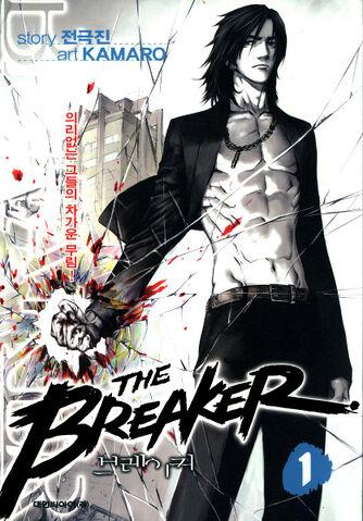 File:The Breaker (manhwa) 1 volume Daiwon C.I..jpg