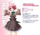 Nagomi Shiraishi Profile (PS2)