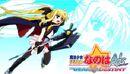 Fate Testarossa 2nd Game Preview Card (2)