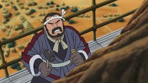 Stone Carver (Naruto)
