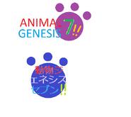 Animal Genesis 7!! Logos