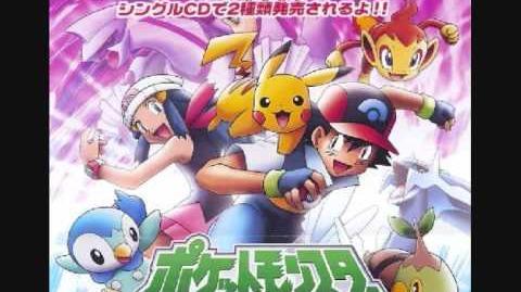 Pokemon Together (Full Version)