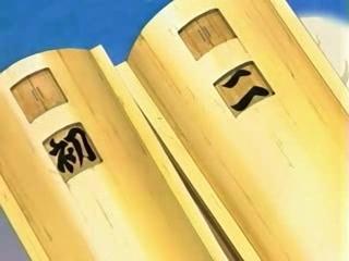 Ninpo • Kuchiyose • Edo Tensei