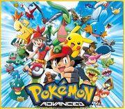 Pokemon Advanced