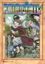 Fairy Tail Novel 02
