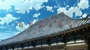 Akame ga Kill Title 09