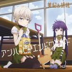 School-Live Character Song CD Cover 04