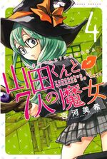 Yamada-kun and the Seven Witches Volume 4