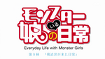 Monster Musume Episode 9 Title Card