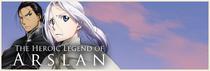 The Heroic Legend of Arslan (Franchise Logo)