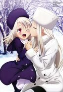 Iris and Illya (Megami 138)