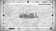 Attack on Titan Ep. 25 Eyecatch 2