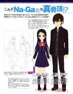 Yu and Ayumi Concept Art (Dengeki G)