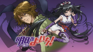 Samurai Harem Episode 11 Eyecatch
