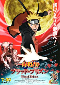 Naruto Shippuden 5, Blood Prison