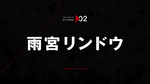 God Eater Title Card 02