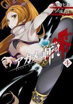 Akame ga Kill Zero Volume 4