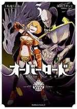 Overlord Manga Vol 3