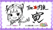 Etotama Episode 6 End Card