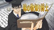 Zenji Marui Professor of Taste (Food Wars Ep 23)