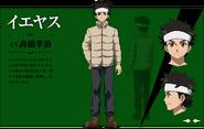 Ieyasu Anime Concept