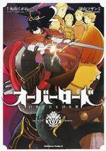 Overlord Manga Vol 2
