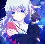 Bravely You Yakeochinai Limited Edition (Charlotte)