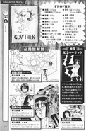 The Seven Deadly Sins Fanbook Gowther Profile
