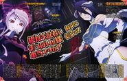 Albedo and Shalltear (Overlord Animedia magazine July 2015)