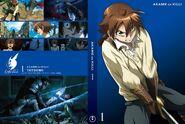 Akame ga Kill BD01 Spread 02